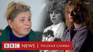 The real Lyudmila from HBO's Chernobyl speaks out for the first time