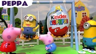 Peppa Pig and Minions Kinder Surprise Eggs with Thomas The Train Toys Disney Frozen & My Little Pony(Peppa Pig and her brother George ride Thomas The Train to fetch Kinder Surprise Eggs including an egg in the Muddy Puddles playground. Peppa Pig Toys in ..., 2016-04-04T16:49:00.000Z)