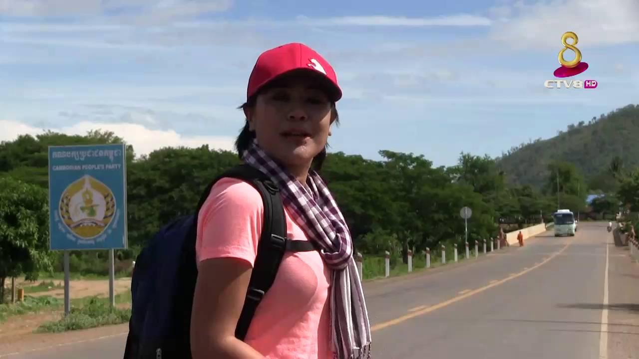 Travel In Cambodia ( Pailin ) Part 02