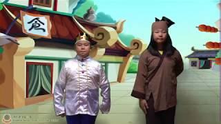 佛教黃焯菴小學 - 高小組 - 黃金烙餅的故事
