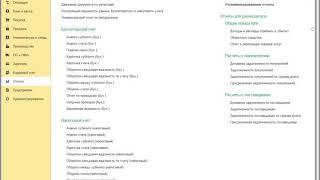 Декларация по НДС (ФНО 300.00) Краткий разбор типовых ошибок