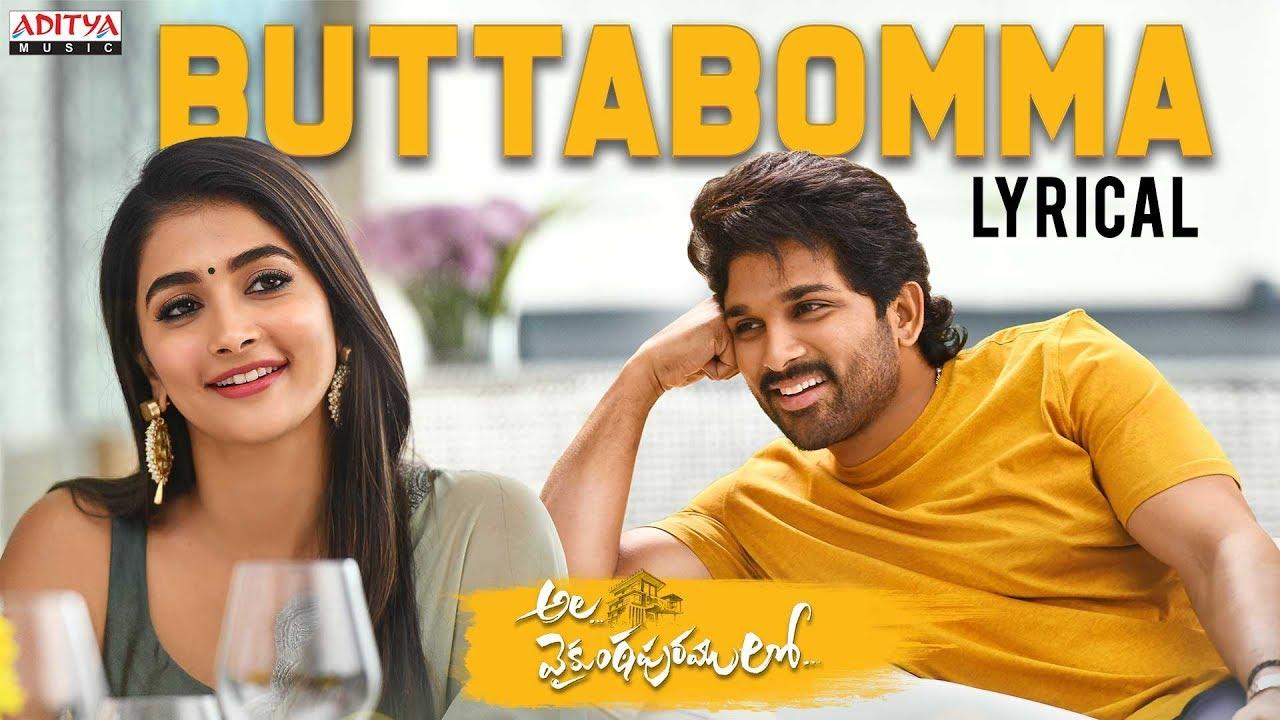 #AlaVaikunthapurramuloo - ButtaBomma Lyrical || Allu Arjun || Trivikram | Thaman S |#AA19