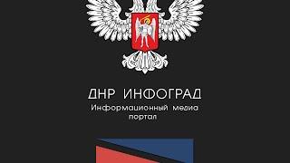 Фильм о Войне на Донбассе 2015г