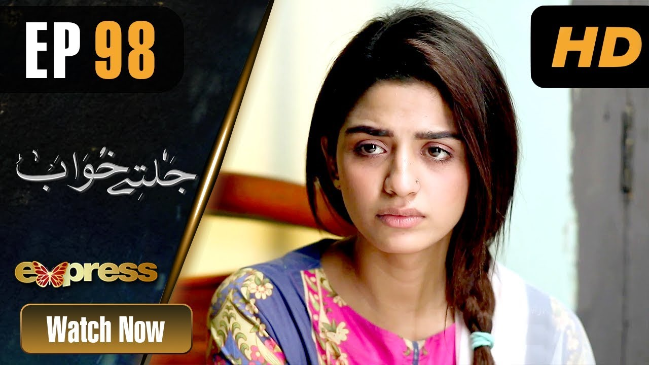 Jaltay Khwab - Episode 98 Express TV Mar 20