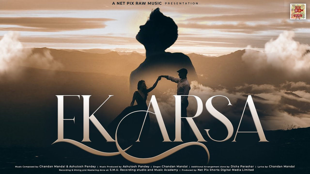 Ek Arsa - Chandan Mandal    Hindi Songs 2021