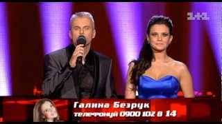 видео Галина Безрук