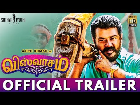 Ajith's Viswasam Official Trailer | Director Shiva, Nayanthara