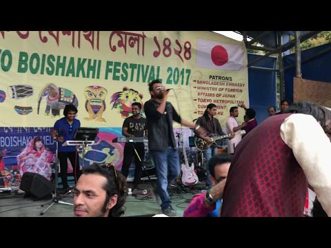 Bangla New Year 1424 Celebration In Japan! (バングラ新年1424年の日本での祝典!)