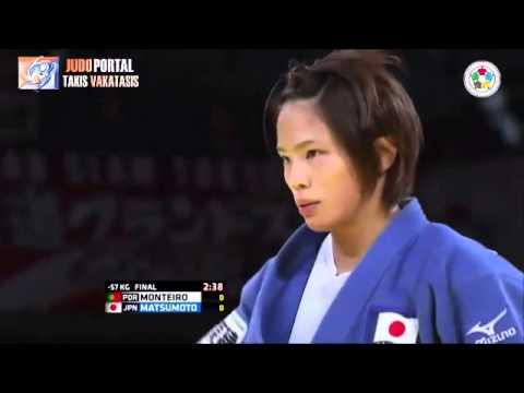 Judo Grand Slam Tokyo 2014 Final -57kg MONTEIRO Telma (POR) vs. MATSUMOTO Kaori (JPN)