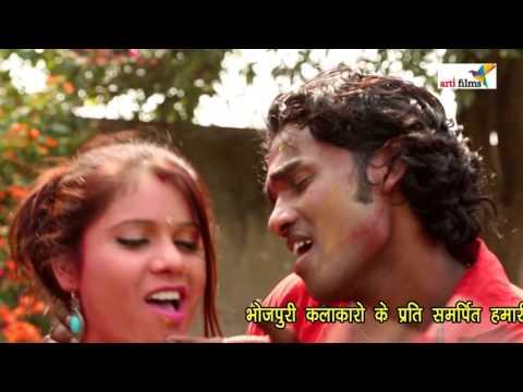 Dhope Dhope Chuaa Tare Pichkari | Holi song 2016 | singer Deelip Deewana