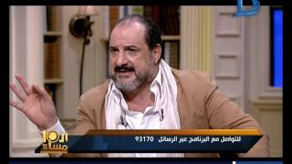 العاشرة مساء | خالد الصاوي يتحدث عن فساد الداخلية