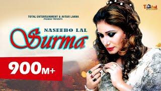 Surma (Naseebo Lal) Mp3 Song Download