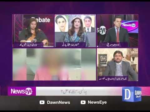 NewsEye - 24 January, 2018 - Dawn News