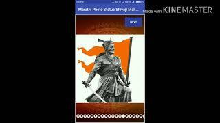 Marathi photo status Shivaji Maharaj - 19 feb 2018 Shiv jayanti