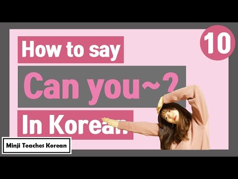 "How To Say ""Do You Know How To~?"" In Korean [Easy Korean Patterns 10]"