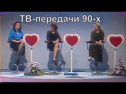 Тест: Отгадай ТВ-передачи 90-х по отрывку/ Викторина Мегарозыгрыш ПАПА в ДЕКРЕТЕ