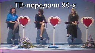 Тест ТВ-передачи 90-х - сколько вспомнишь Викторина Мегарозыгрыш ПАПА в ДЕКРЕТЕ