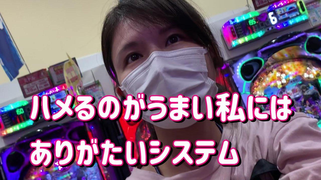 【モモキュンソードMC】スペック激甘台でたので打ってみた【遊タイム】 135ピヨ