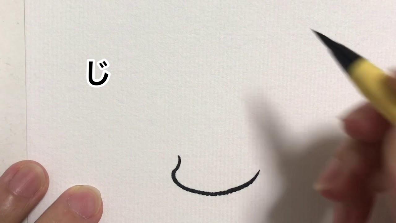 【ばらかもん】ひらがな11文字で描いた琴石なる