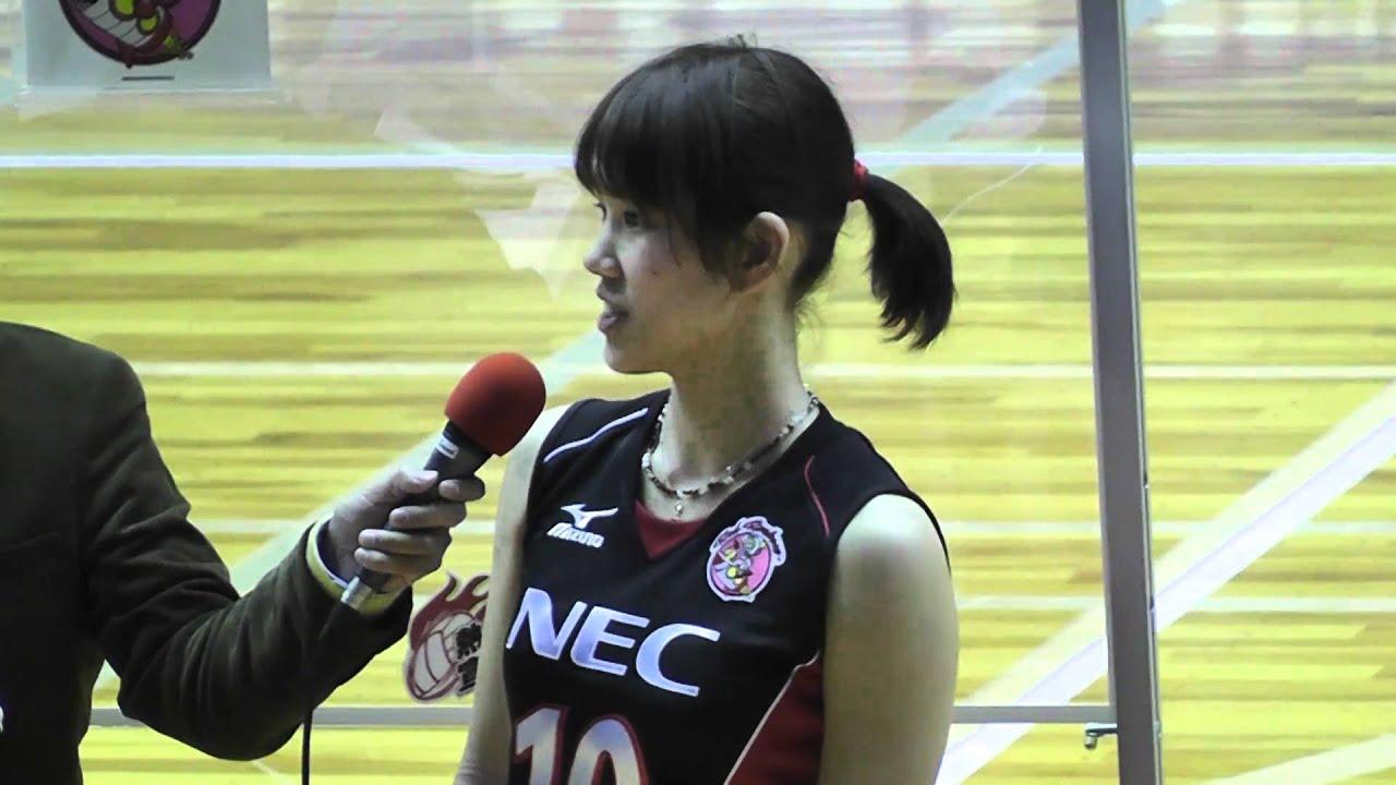 加奈子 バレー 内藤