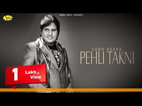 Labh Heera    Pehli Takni    New Punjabi Song 2017   Anand Music