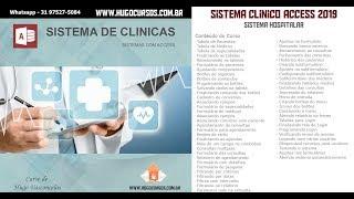 Sistema Hospitalar Access - Aula 01 - Criando Sistema Completo