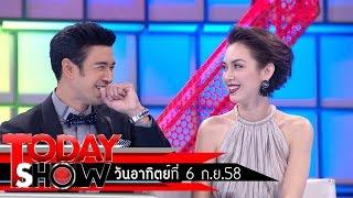 TODAY SHOW 6 ก.ย.58 (1/3) Talk Show นักแสดงขอเป็นเจ้าสาวสักครั้งให้ชื่นใจ