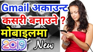 [In Nepali] How To Make Google Account/Gmail ID on Your Mobile Phone | Create Gmail | by Onic Agyat