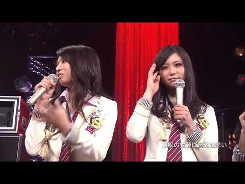 HARUNA ONO  (小野春菜) - Namida no Regret TV