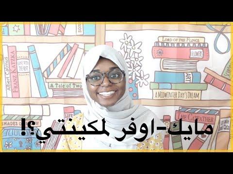the weekly show   الحلقة الثالثة
