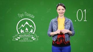 видео Все виды лыж: перечень, описание. Виды горных лыж