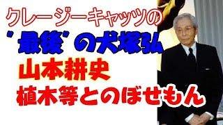 チャンネル登録をよろしくお願いします。 https://www.youtube.com/chan...