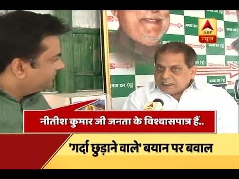 Jan Man: Raghuvansh Prasad Singh names Nitish Kumar the reason behind BJP's win in UP