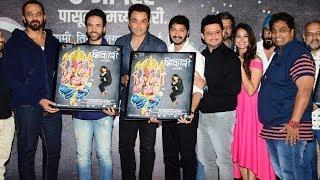 Bhikari Marathi Movie Music Launch   Rohit Shetty, Bobby Deol, Ganesh Acharya, Tusshar Kapoor