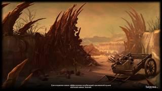 Tyranny 43 - Алый Хор в Перепутье Зверолова