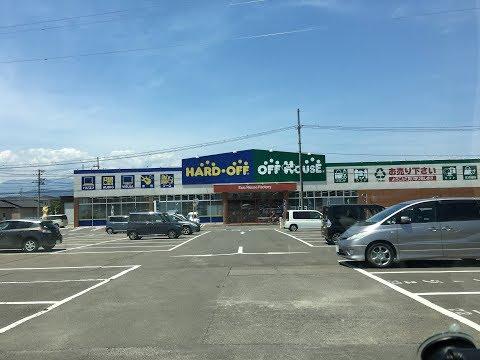Retro Game Shopper Japan - Hard Off - Ogawara Store - Miyagi Prefecture - ハードオフ 大河原店 宮城県