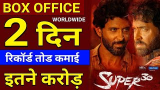 Super 30 2nd day collection, super 30 box office collection day 2, hrithik roshan, mrunal thakur