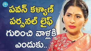 Shreedevi Chowdary About Pawan Kalyan || Talking Movies With iDream