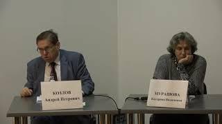 Андрей Козлов о секс-просвете, парадоксах и ВОЗ
