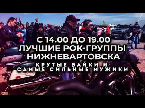 """""""ТерриторияТV"""" - 25 августа на площади ДК """"Октябрь"""""""