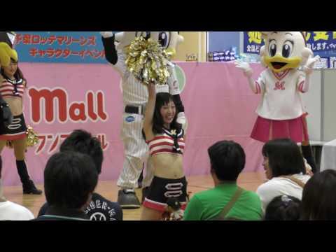 "Japan Chiba Prefecture song ""千葉、心つなげよう""baseball Cheerleader M☆Splash!! SAYO Version."