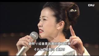 坂本冬美 - あばれ太鼓~無法一代入り~