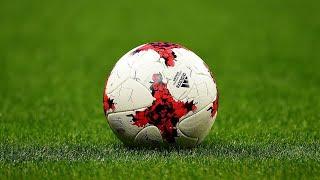 Новости из мира футбола В Футболе