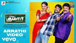 College Kumar Tamil - Arrathi Video l Rahulvijay, Priyavadlamani, Prabhu, Madhubala