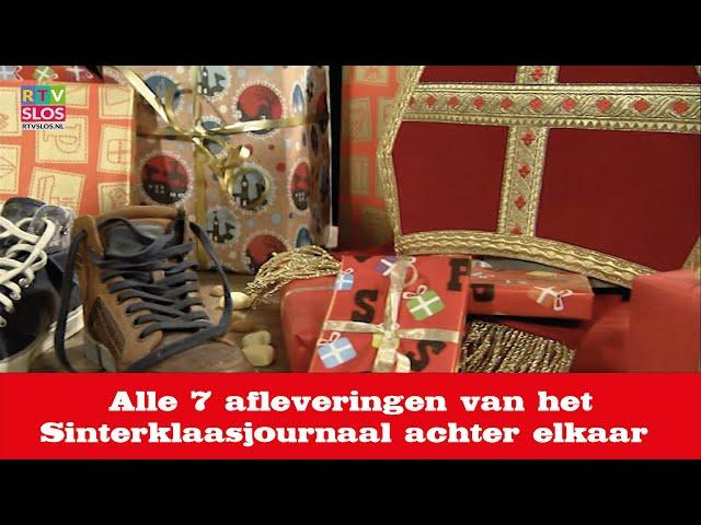 Sinterklaas journaal 2020  alle afleveringen