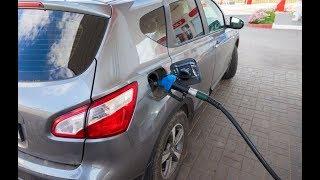 В Украине впервые проверили качество газа на заправках