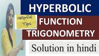 Videos: Hyperbolic angle - WikiVisually