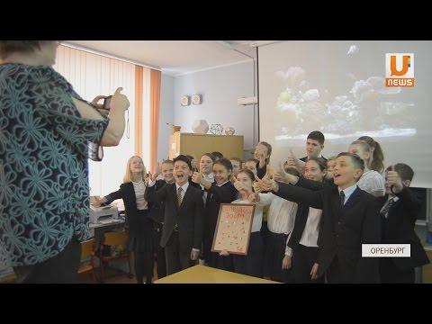 UTV. Оренбургское добро