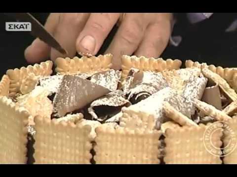 Food Styling - Τούρτα Ριγωτή.