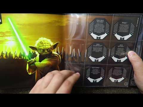 Звездные войны правила игры магнит какая машина была у сильвестра сталлоне в фильме кобра